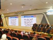 صور.. انطلاق فعاليات المؤتمر العلمى السنوى لمرض التوحد بقناة السويس