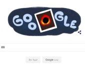 جوجل يحتفل بأول صورة للثقب الأسود بتغيير واجهته الرئيسية