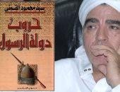 تعرف على الكتاب الذى كانت سببًا فى إلحاد محمود الجندى