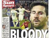 موقعة أولد ترافورد حديث الصحافة الإنجليزية بعد فوز نادي برشلونة.. صور