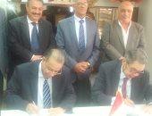 توقيع بروتوكول تعاون بين مصلحة الضرائب والغرفة التجارية ببورسعيد