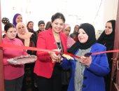 وزارة التخطيط: إنشاء حاضنات الأعمال يعد أحد أهداف مشروع رواد 2030