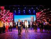 حفل افتتاح المسرح العائم بحضور وزيرة الثقافة ونجوم الفن