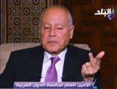 أحمد أبو الغيط : إنفجار فلسطينى قادم لا شك فيه والمسألة وقت لا أكثر