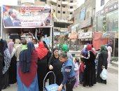 """""""منافذ أمان""""  تواصل توفير السلع الغذائية بأسعار مخفضة ضمن مبادرة """"أهلا رمضان"""""""