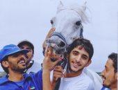 بعد تتويجه ببطولة الألعاب الحكومية.. ولى عهد دبى يستعيد ذكرياته مع حصانه الأبيض