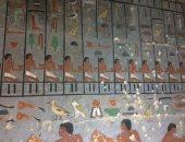 شاهد .. الفيلم الترويجى لمقبرة خوى أحد النبلاء فى مصر القديمة