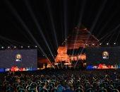 كاس الأمم الأفريقية فى مصر تفتح ملف ثقافة العولمة بكرة القدم