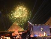 شاهد الألعاب النارية تزين سماء الأهرامات فى حفل قرعة أمم إفريقيا.. صور