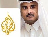 سياسية أمريكية: قناة الجزيرة تخالف قوانينا وتدعم وتروج للإرهاب