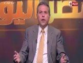 """توفيق عكاشة يحلل نتائج الاستفتاء على التعديلات الدستورية بـ""""مصر اليوم"""""""