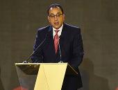 """رئيس الوزراء من بيروت: حققنا أعلى معدل نمو وانتهاء """"العشوائيات"""" نهاية العام"""