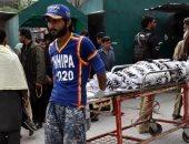 مصرع وإصابة 25 شخصا فى حادث فى باكستان