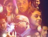 """الفيلم المصرى """"ليل خارجى"""" يفتتح مهرجان قابس سينما فن بتونس"""
