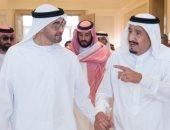 السعودية والإمارات تواصلان دعم اليمنيين