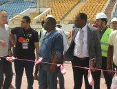 صور ..ممثلو 4 منتخبات أفريقية فى جولة ميدانية بالإسماعيلية