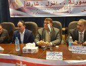 """صور..""""مستقبل وطن"""" ينظم مؤتمرا جماهيريا للفلاحين لدعم المشاركة فى الاستفتاء"""
