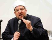 """دعواتكم.. خطة إعادة فتح المساجد أمام مجلس الوزراء الأسبوع المقبل """"فيديو"""""""