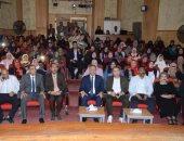 محافظ الإسماعيلية يشهد المنتدى الأول لتمكين المرأة بمكتبة مصر العامة