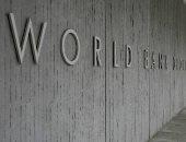 البنك الدولى: مصر تمتلك قصة نجاح فى مشروع بنبان للطاقة المتجددة بأسوان