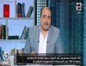 """محمد الباز يكشف تفاصيل الجدل حول المادة 140 من الدستور المصرى بـ""""90 دقيقة"""""""