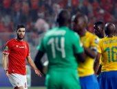 فيديو وصور.. .. أزارو يسجل الهدف الأول للأهلى أمام صن دوانز فى الدقيقة 67
