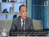 مصطفى وزيرى: 300 بعثة مصرية وأجنبية تعمل فى مصر لتحقيق اكتشافات جديدة