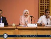 صور.. مكتبة الإسكندرية تشهد المؤتمر الختامى لنموذج محاكاة الاتحاد الأوروبى