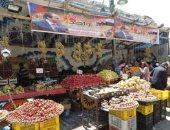 منافذ كلنا واحد توفر الأغذية بأسعار مخفضة للمواطنين قبل رمضان