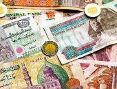 أسعار العملات اليوم الثلاثاء 11-6-2019 والتباين يسيطر على تعاملات منتصف الأسبوع