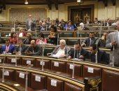 البرلمان يُحيل مشروع قانون صندوق دعم المرأة المصرية للجان النوعية