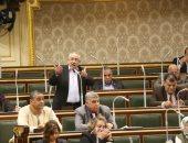 نائب الوادى الجديد يسأل عن تأخر افتتاح فرع جامعة الأزهر بالمحافظة 4 سنوات