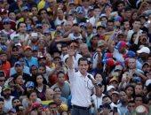 """جوايدو يدعو إلى """"أكبر مسيرة فى تاريخ البلاد"""" اليوم ضد رئيس فنزويلا"""