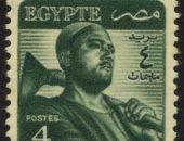 شاهد.. طابع بوسطة يخلد ثورة 23 يوليو يعود تصميمه لـ66 عاما