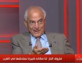 فاروق الباز: السيسي هو بوصلة ترامب في الشرق الأوسط.. و مصر لها مكانة كبيرة
