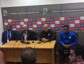 جروس: طموحنا البطولة وليس نصف النهائى الإفريقى.. وحزين لإصابة ساسى