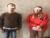 القبض على عصابة تتاجر بالأعضاء البشرية تقودها ممرضة بإشراف طبيب فى 6 أكتوبر