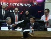 فيديو وصور.. الجامعة المصرية الصينية توقع اتفاقيتين مع جامعة جياتونج بالصحة والتعليم