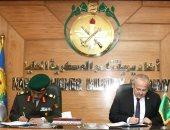 رئيس جامعة القاهرة يوقع بروتوكول تعاون مع أكاديمية ناصر العسكرية لتأهيل الكوادر