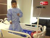 """شاهد.. وصول أطباء ألمان لمصر وإجراؤهم عمليات القلب الدقيقة لأطفال """"صبايا"""""""