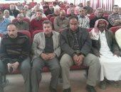 """صور.. """"مستقبل وطن"""" ينظم مؤتمراً عمالياً لدعم التعديلات الدستورية بشمال سيناء"""
