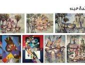 قطاع الفنون التشكيلية يفتتح معرضين لـ حلمى أمين محمد وكمال عبده الأربعاء