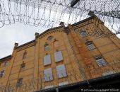 """عمره 120 سنة..ولاية ألمانية تعرض """"سجن"""" للبيع بـ 300 ألف يورو .. اعرف القصة"""
