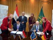 محافظ القليوبية يوقع بروتوكولاً مع الوكالة الألمانية لإنشاء مشاريع البنية التحتية
