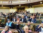 تشريعية البرلمان تنتصر للمرأة وتخصيص 25% من مقاعد المجلس النواب