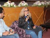 """عرض فيلم """"رائع"""" للمخرجة """"كلوديا نونيس"""" بمهرجان الإسماعيلية"""