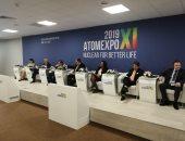 روساتوم الروسية تزود مصر بمكونات الوقود النووى لمفاعل البحوث فى أنشاص