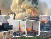 كاتدرائية نوتردام.. سر عدم الاعتماد على الطائرات لإطفاء الحريق