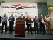 صور.. الأغلبية البرلمانية تبدأ مؤتمرها لدعم التعديلات الدستورية قبل التصويت عليها غدا
