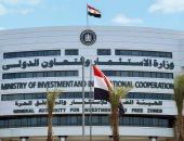 للمستثمر.. تعرف على 5 مزايا لإنشاء حساب على خريطة مصر الاستثمارية